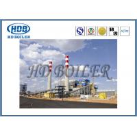 Quality 75T/h Circulating Fluidized Bed Boiler With Desulfurization Function High Efficency for sale