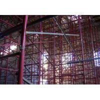 Wholesale Lightweight Base Plates Fast Lock Shoring Scaffolding With Cross - Braces from china suppliers