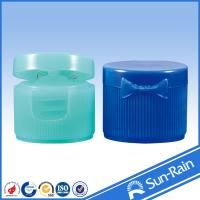 Wholesale Non spill custom plastic bottle cap / standard flip top cap for cosmetic from china suppliers