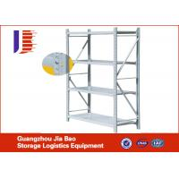 Wholesale Powder Coated Industrial Racking And Steel Storage Systems 100kg-200kg from china suppliers