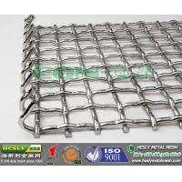 Wholesale Crimped Wire Mesh for mining, 304 crimped wire mesh, stainless steel crimped wire mesh from china suppliers