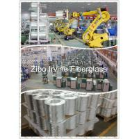 Zibo Irvine Industrial Co.,Ltd