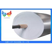 Buy cheap 69gsm Wet Strength Vacuum Metallized Paper For Beer Bottle Labels from wholesalers