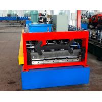 Wholesale Automatical Steel Roof Panel Roll Forming Machine Cr 12 Cutting Blade PLC Control from china suppliers