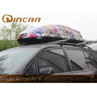Wholesale ABS Car Roof Cargo Box Auto Cargo Carrier , 450L Car Roof luggage Box from china suppliers