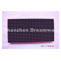 Wholesale Nationstar Gold Wire 10 mm Outdoor LED Display Module MBI5124 IC 1/2 Scan from china suppliers