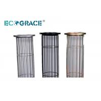 Wholesale Custom Mild Steel / SS Filter Bag Cage With Venturi Applied in Steel Plant from china suppliers