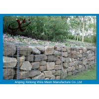 Wholesale Construction Gabion Basket Wall Gabion Rock Wall Cages With ISO90000 / 2008 Certificate from china suppliers