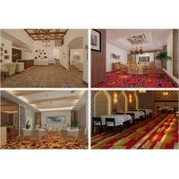 Wholesale Wilton carpet for restaurant luxury wall to wall carpet from china suppliers
