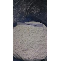 Buy cheap Pharmaceutical intermediates Yohimbine Hydrochloride CAS 65-19-0 from wholesalers