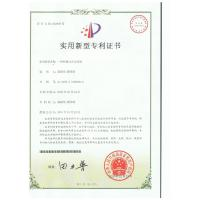 NINGBO DEEPBLUE SMARTHOUSE CO.,LTD Certifications