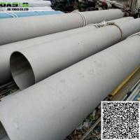 """Buy cheap High Quality 10"""" Stainless Steel Welded Blind Casing for Fluid Transportation from wholesalers"""