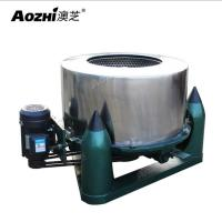 Wholesale Aozhi high performance laundry hydro extractor dehydrator machine for fabric and vegatables from china suppliers