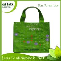 Wholesale green nonwoven bag with handle from china suppliers