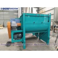 Wholesale Customized Oil Heating Resin Mixer Machine , Self - Friction Plastic Mixture Machine from china suppliers
