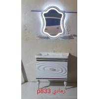 Wholesale LED Touch Screen Sense Mirror PVC Cabinet Bathroom Vanity Under Sink from china suppliers