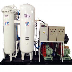 Wholesale Industrial PSA Nitrogen Generator Equipment , High Pressure Nitrogen Generator from china suppliers