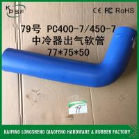 Wholesale PC400-7 PC450-7 208-01-72161 Komatsu Excavator Rubber Hose Air Hose from china suppliers
