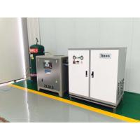 Wholesale Removeable Nitrogen Generation Equipment With Color Touch Screen Control from china suppliers