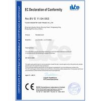 ORIENT DOULD LINK TECH CO., LTD Certifications