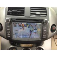 Wholesale High Definition Panoramic Car Reverse Parking cameras for Toyota RAV4 from china suppliers