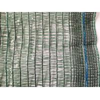 Wholesale Durable Construction Sun Shade Net , Greenhouse Netting For Shade from china suppliers