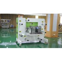 Wholesale Full Automatic High Speed Label Rotary Die Cutting Equipment With Slitting Function from china suppliers