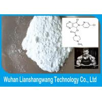 Wholesale Benzocaine Local Anesthetic Drugs from china suppliers