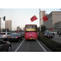 Wholesale Digital Outdoor Full Color led bus display With Large Viewing , 5mm Pixel pitch from china suppliers