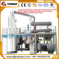 Wholesale High-efficiency used Car Oil Distillation Refinery Machine/ Waste Engine Oil Recycling Distillation Plant from china suppliers
