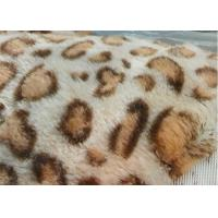 Wholesale Customized Animal Skin Print Fabric , Leopard Cotton Fabric PV-138 from china suppliers