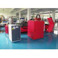 Wholesale 500W / 1000W CNC Laser Cutting Machine With 42 M/Min Speed , 50/60Hz Frequency from china suppliers