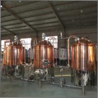 Wholesale 300L commercial brewery equipment for sale for pub brewing from china suppliers