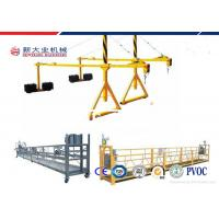 Wholesale ZLP Steel Suspended Aerial Work Platforms / Hanging Scaffold Work Platform ZLP630 from china suppliers