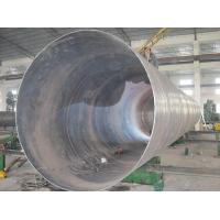Wholesale Carbon Steel Pipe Belize from china suppliers