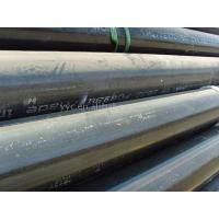 Buy cheap ERW Steel Pipes for Line pipe from wholesalers