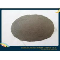 Wholesale Diamond Shape C 1.2% Ferro Silicon Manganese Powder Steel Making Alloying Addition from china suppliers