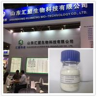 Wholesale 2 3 5-ACTF Organic Reactive Intermediates Molecular Weight 196.56 G/Mol from china suppliers