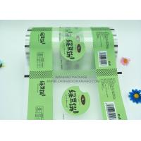 Quality Matte finished or Glossy Printing Good Heat Sealing Soap Packaging Film Roll BOPP Laminated CPP LDPE for sale