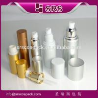 Wholesale Shengruisi packaging TL020-15ml 20ml 30ml 50ml aluminum lotion bottle from china suppliers