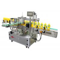 Wholesale Double side self-adhesive labeling machine from china suppliers