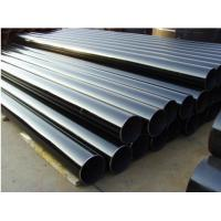 Wholesale Large Diameter Round Steel Tubing , ERW Steel Pipe API Standard from china suppliers
