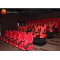 Wholesale 3-Dof Large Cinema With Auto Seat Theater 5D Movie Chair With Special effects from china suppliers