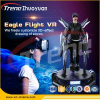 Wholesale 360 Degree Stand Up Flight Virtual Reality Simulator Interactive VR Simulator AC 220 from china suppliers