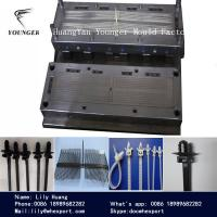 Buy cheap automotive nylon cable tie mould from wholesalers