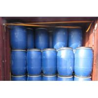 Wholesale HMMM or methylated melamine formaldehyde resin crosslinking agent from china suppliers