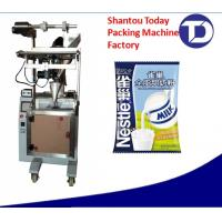 Wholesale Best quality iron pellet packing machine, chinese packaging machine factory from china suppliers