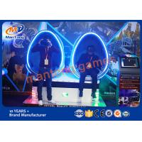 Wholesale 9D VR Cinema 360 Degree Movie Theater With Roller Coaster Games from china suppliers