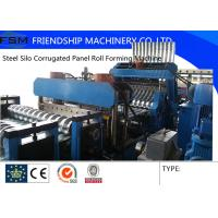 Wholesale 4m/min - 8m/min Galvanized Sheet Steel Silo Corrugated Culvert Pipe Making Machine For Channel from china suppliers