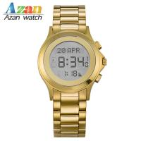 Wholesale muslim azan Stainless steel watch compass prayer watch alfjr  digital hight quality watches from china suppliers